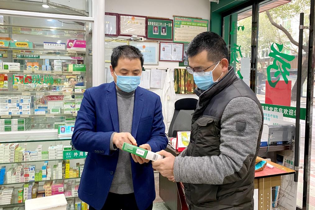 景宁县开展定点零售药店疫情防控检查