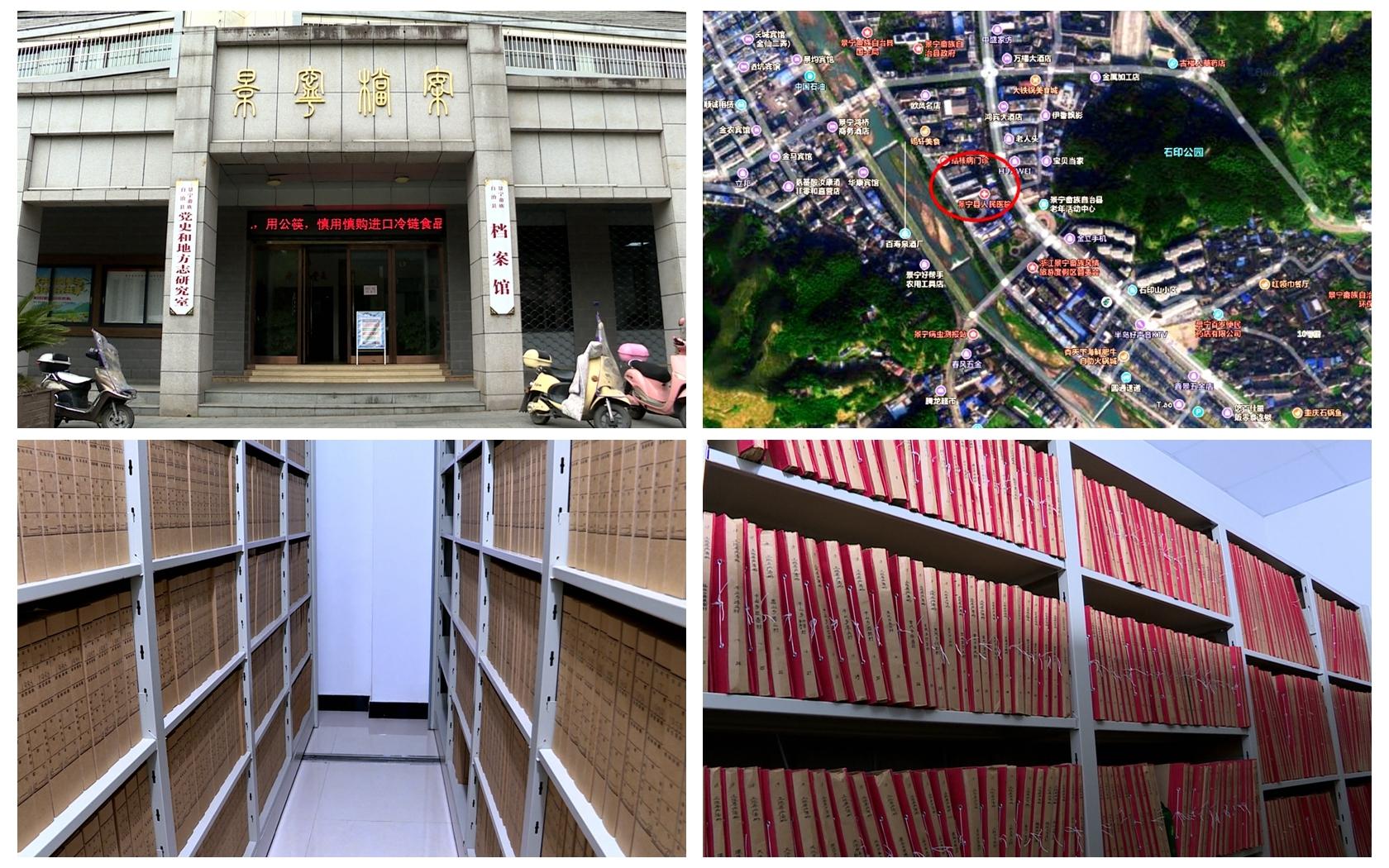 县新档案馆加紧建设中  预计年底完工