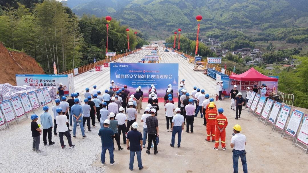 桥面系安全标化现场观摩会 开启景文高速桥面施工新篇章