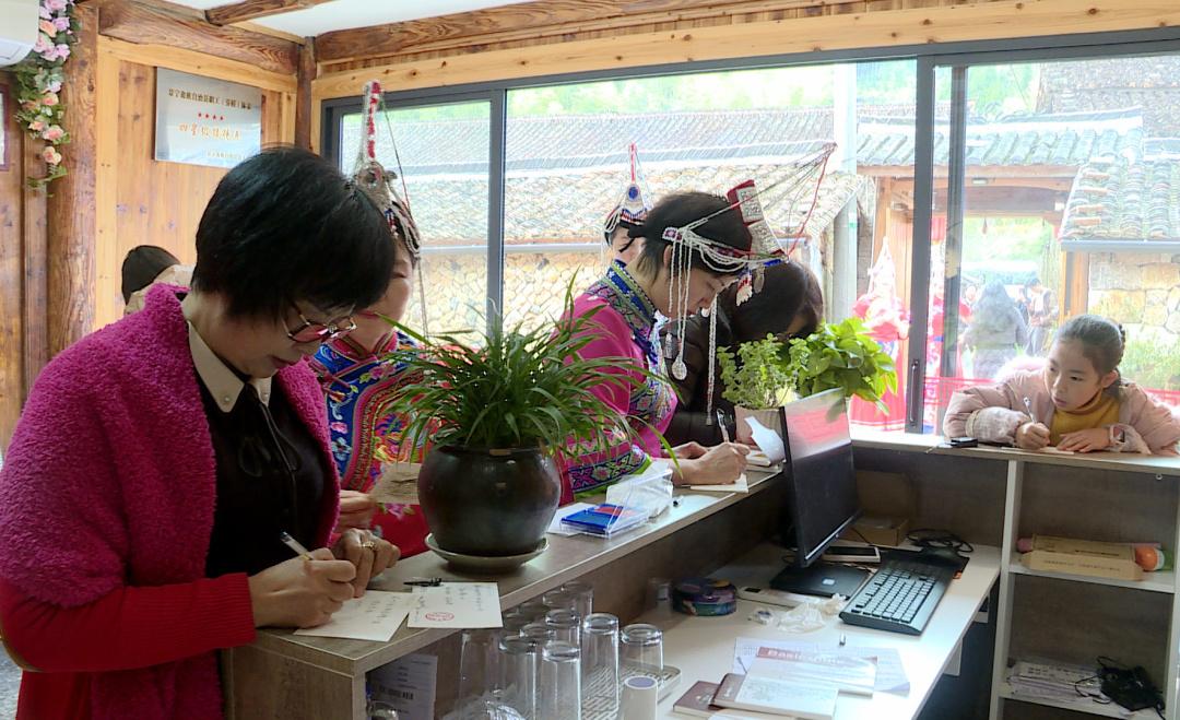 温州云游团走进景宁,体验畲族文化、感受畲乡之美!