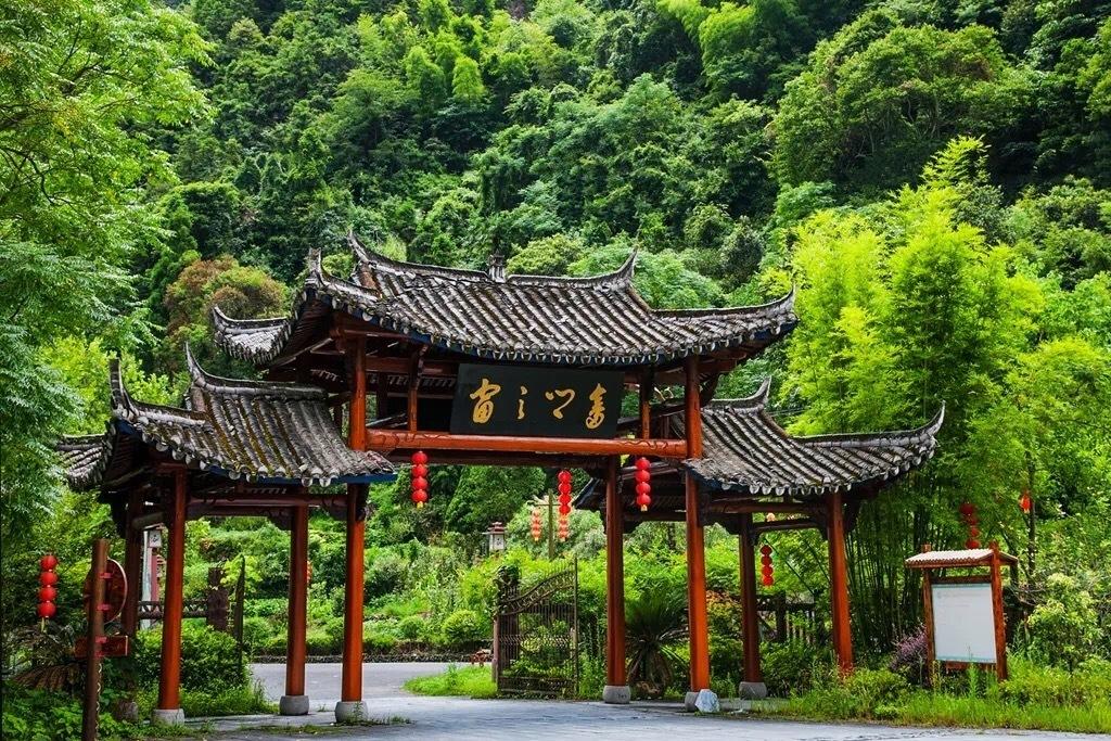 美美美!景宁县大均乡、大漈乡获评4A级景区镇