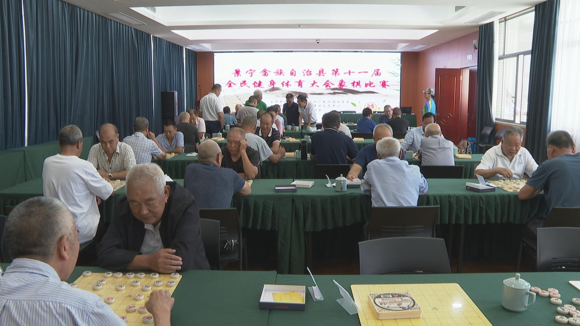 """乐在""""棋""""中!景宁县举办第十一届全民健身体育大会象棋比赛"""