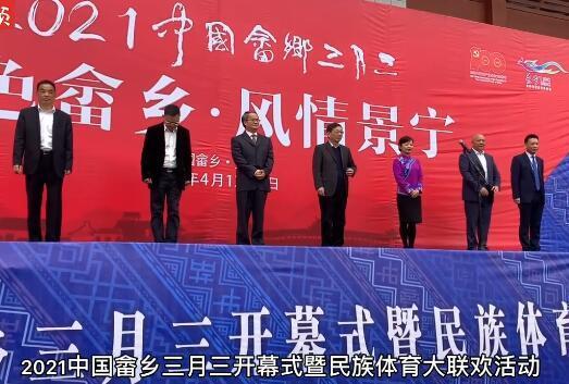 畲视频||2021中国畲乡三月三开幕式暨民族体育大联欢活动举行,你参加了吗?