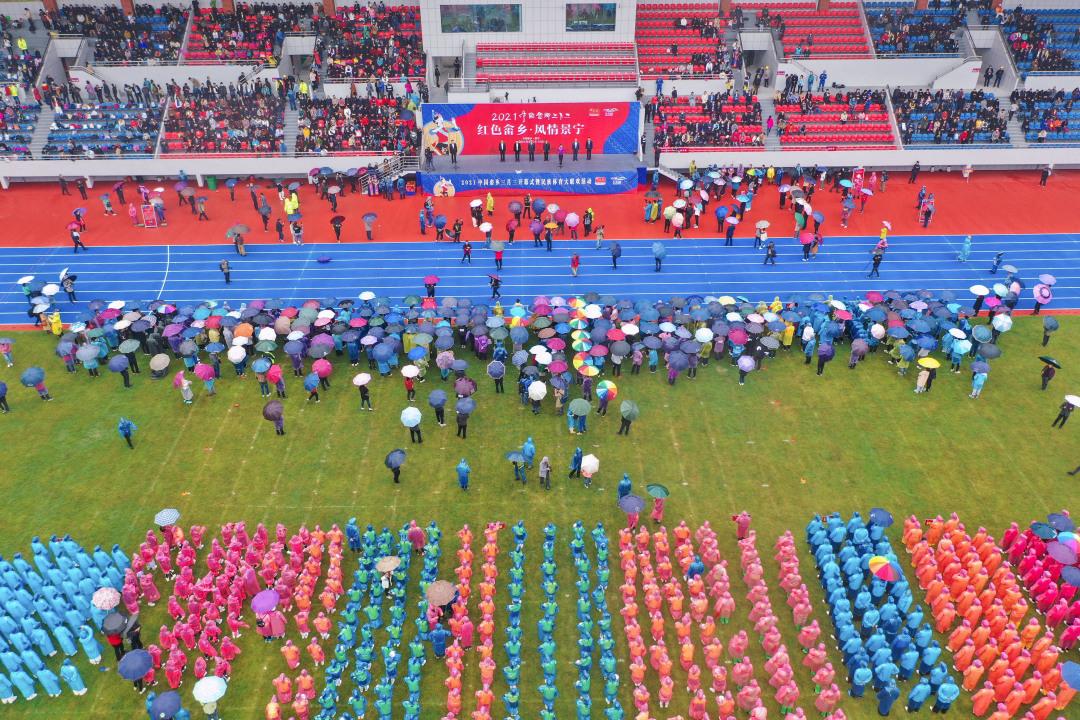 2021中国畲乡三月三暨民族体育大联欢活动隆重开幕