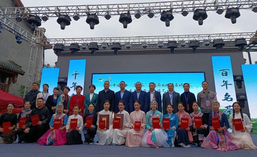 三月三 看畲乡!景宁举行惠明茶文化周启动暨首届惠明茶冲泡技艺比赛